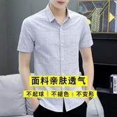 夏季超薄襯衫男短袖T桖2020格子衫休閒大碼上衣韓版冰絲透氣衣服