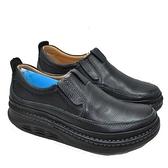氣墊鞋-柔軟舒適真皮商務休閒男皮鞋2色71l19[時尚巴黎]