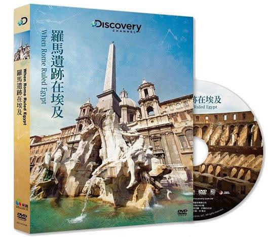 Discovery 羅馬遺跡在埃及 DVD(購潮8)