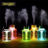 水桶加濕器USB夜燈水杯迷你加濕器辦公室桌面空氣凈化加濕禮品【韓衣舍】