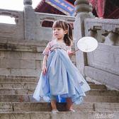 女童古裝 女童漢服唐裝襦裙短袖改良中國風刺繡寶寶連身裙日常古裝 傾城小鋪