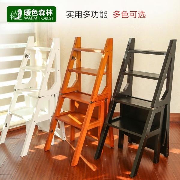 實木兩用樓梯椅子凳子多功能家用加厚登高梯凳四步爬梯餐桌椅RM
