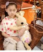 兔子玩偶毛絨玩具嬰兒陪睡覺布娃娃公仔可愛寶寶安撫抱枕男女孩『優尚良品』