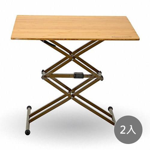 【YAKIMA】露營折疊方型桌 x2入