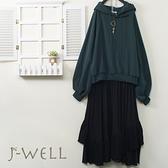 J-WELL 素面泡袖連帽T長裙兩件組(組合A642 9J1118綠+9J1099黑)