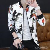 春秋季新款修身薄花夾克青年棒球服外套LVV4457【KIKIKOKO】