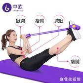 拉力器 腳蹬拉力器多功能運動仰臥起坐女輔助健身器材家用繩 CP2994【歐爸生活館】