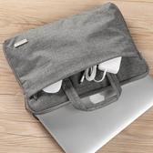 特賣筆電包 筆電電腦包手提13.3吋14男15.6內膽包