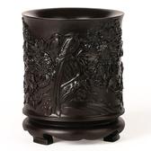 [超豐國際]紅木浮雕刻筆筒工藝品擺件木雕刻實木黑檀木質大號富1入
