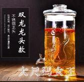 泡酒玻璃瓶加厚15斤楊梅酒釀酒瓶家用泡酒瓶帶龍頭泡酒壇子玻璃 JY4531【大尺碼女王】