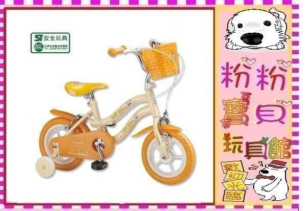 *粉粉寶貝玩具*親親Ching Ching 12吋腳踏車~河馬兒童腳踏車