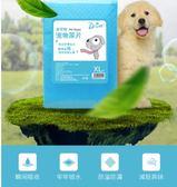 寵物尿不濕 狗尿片吸水S號加厚除臭狗尿墊尿不濕寵物尿片狗尿布 唯伊時尚