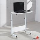 LOGIS 移動式升降桌 昇降桌 懶人桌 床邊桌 餐桌 沙發桌 筆電桌 電腦桌【LS6040】