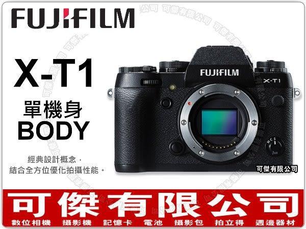 可傑數位 Fujifilm 富士 X-T1 單機身 BODY 實體店面 FUJI XT1 防滴防塵 機皇對焦速度