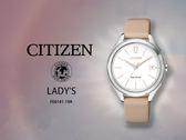 【時間道】CITIZEN星辰LADY'S都會簡約仕女腕錶/白面粉膚色皮帶(FE6141-19A)免運費