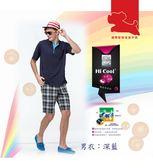 【瑪蒂斯】男款短袖深藍前襟配色款 HI COOL纖維POLO衫D101及D102