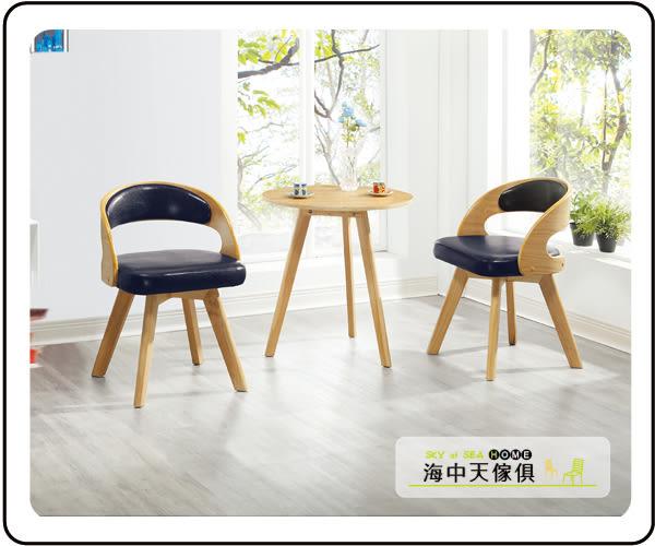 【多瓦娜】19046-243002 D412旋轉椅(單只)