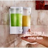 酒店浴室實用免打孔壁掛式洗發水沐浴露瓶  LVV2977【棉花糖伊人】
