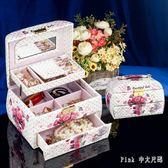 首飾盒歐式韓版大容量手飾收納盒結婚生日禮物 nm5171【pink中大尺碼】
