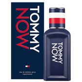 【Tommy Hilfiger】Tommy ommy NOW 即刻實現 男性淡香水 30ml