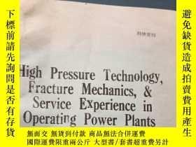 二手書博民逛書店High罕見Pressure Technology,Fractu