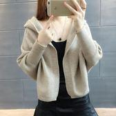 外套女 秋裝針織衫女開衫毛衣外套韓版短款寬鬆百搭連帽春秋潮  傑克型男館