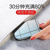 手機充電器 Benks iphonex無線充電器蘋果x專用iphone x手機8快充8plus小米qi 99免運