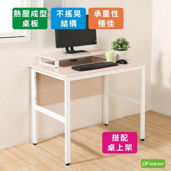 《DFhouse》頂楓90公分電腦辦公桌+桌上架 工作桌 電腦桌 辦公桌 書桌 臥室 書房 辦公室 閱讀空間