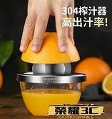 榨汁機 樓尚橙子手動榨汁機橙器手壓檸檬家用壓橙汁榨汁杯擠壓多功能神器   【榮耀 新品】