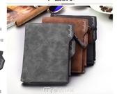 短款钱包短款钱包男士短款豎款多功能錢包復古韓版新款青年學生個性拉鍊皮夾子  麥吉良品