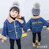 女童牛仔外套 冬新款兒童加絨夾克寶寶洋氣加厚韓版潮衣 BF19268『寶貝兒童裝』