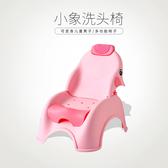 加厚兒童洗頭躺椅洗頭髮神器 防水寶寶洗頭床小孩 可折疊坐躺家用  免運快速出貨
