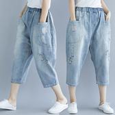 胖妹妹褲子夏季韓版破洞牛仔褲胖MM寬鬆百搭哈倫褲鬆緊腰七分褲女