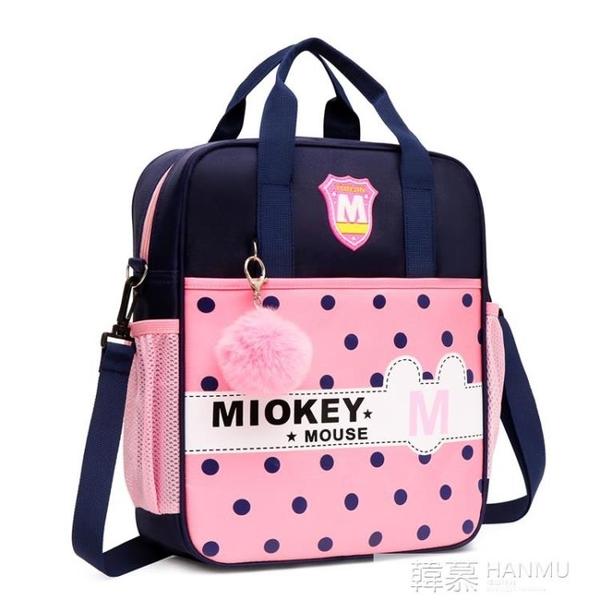 防水雙肩包補習袋手提袋小學生書包女童公主單肩補課包美術拎書袋  韓慕精品