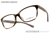 EMPORIO ARMANI 光學眼鏡 EA3060F 5386 (流線棕) 簡約別緻經典LOGO款 # 金橘眼鏡