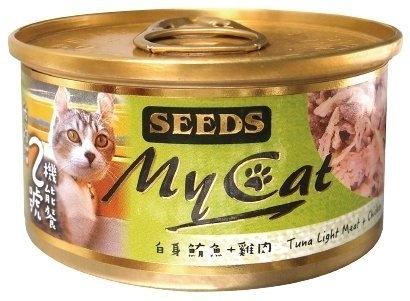 *WANG*【單罐】聖萊西Seeds惜時 MyCat我的貓 機能餐貓罐85g 貓罐頭 六種口味