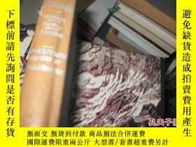 二手書博民逛書店ELEMENTS罕見OF Mechanism9837 ALLYN