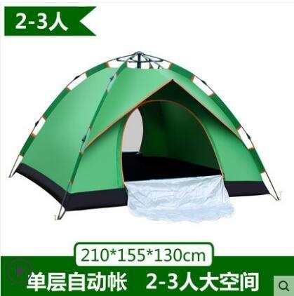 帳篷戶外露營野營3-4人單人2人全自動二室一廳野外帳篷防雨套餐-完美