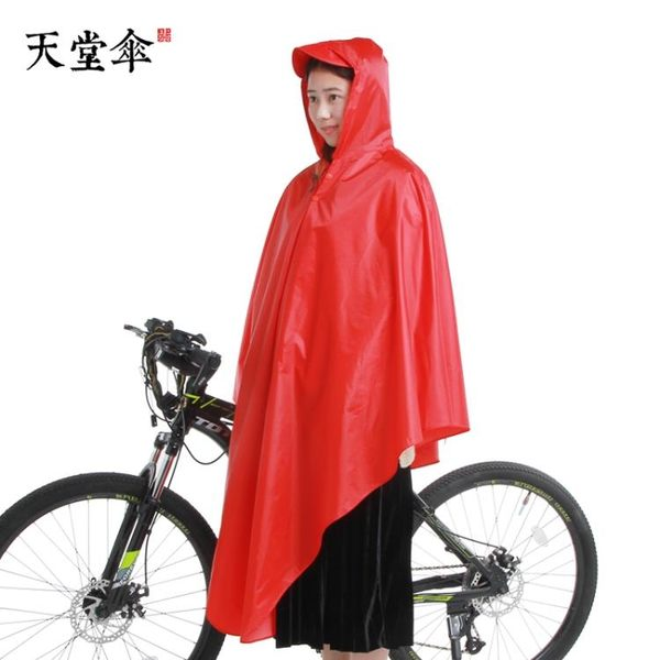 自行車雨衣防風加厚電動車單車男女雨披摩托車學生雨披【時尚家居館】