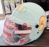 角落生物安全帽,兒童安全帽,K856,K857,角落/藍綠