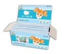 健康天使成人平面口罩藍色,台灣製造(50片/盒)