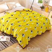 床單冬季珊瑚絨毯子加厚法蘭絨毛毯學生宿舍床單午睡單人雙人毛巾被子 潮人女鞋