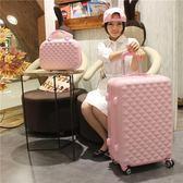 行李箱 拉桿箱萬向輪旅行箱子母女行李箱登機20寸 全館免運