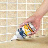 瓷磚膠美縫劑瓷磚地磚防水板真膠填縫劑防水防霉勾縫劑 3C京都