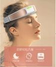 按摩儀頭部按摩器電動無線助眠儀器脈沖針灸理失眠助眠 晟鵬國際貿易