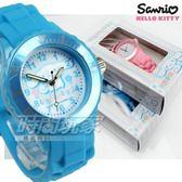 SANRIO三麗鷗 Cinnamoroll大耳狗 玉桂狗 日本機芯 童趣卡通手錶 兒童錶 水藍 S7-1013C藍