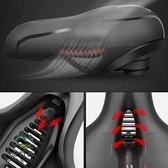 自行車坐墊腳踏車座墊加大加厚硅膠鞍座防水透氣舒適【步行者戶外生活館】