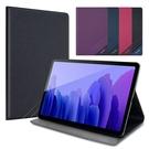 CITYBOSS for 三星 Samsung Galaxy Tab A7 10.4 (2020)T500 T505 運動雙搭隱扣皮套