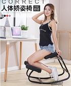 學習椅 電腦椅家用辦公椅人體工學椅跪椅成人 坐姿椅子學生 【快速出貨】