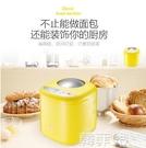 麵包機 ACA面包機家用全自動和面揉面智慧多功能早餐饅頭烤吐司機MB500 MKS韓菲兒